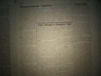 kholmskazemlia1944_066