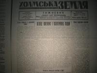 kholmskazemlia1944_069