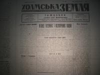 kholmskazemlia1944_071