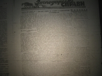 kholmskazemlia1944_072