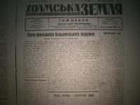 kholmskazemlia1944_074