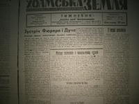 kholmskazemlia1944_076