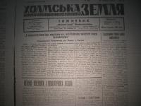 kholmskazemlia1944_077