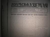 kholmskazemlia1944_082