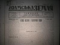 kholmskazemlia1944_090