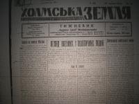 kholmskazemlia1944_095