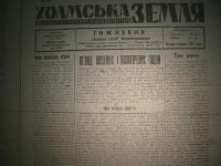 kholmskazemlia1944_098
