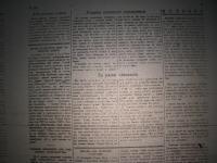 kholmskazemlia1944_099