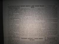 kholmskazemlia1944_102