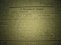 kholmskazemlia1944_104