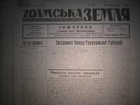 kholmskazemlia1944_106