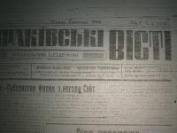 krak_visti_1944_cz-1_002