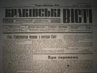 krak_visti_1944_cz-1_004