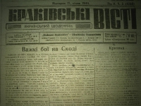 krak_visti_1944_cz-1_007