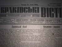 krak_visti_1944_cz-1_012