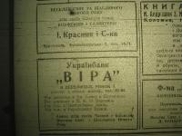 krak_visti_1944_cz-1_019