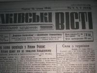 krak_visti_1944_cz-1_020