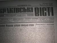 krak_visti_1944_cz-1_021