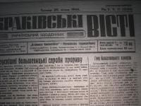 krak_visti_1944_cz-1_023
