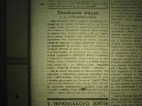 krak_visti_1944_cz-1_024