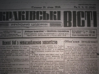 krak_visti_1944_cz-1_025