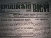 krak_visti_1944_cz-1_026