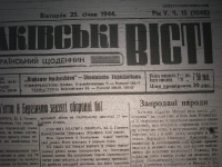 krak_visti_1944_cz-1_028