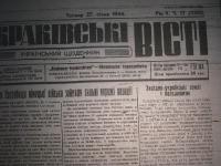 krak_visti_1944_cz-1_033