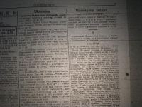 krak_visti_1944_cz-1_034
