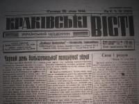krak_visti_1944_cz-1_036
