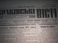 krak_visti_1944_cz-1_037