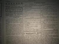 krak_visti_1944_cz-1_038