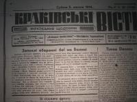 krak_visti_1944_cz-1_039