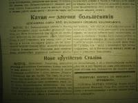 krak_visti_1944_cz-1_040