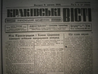 krak_visti_1944_cz-1_041