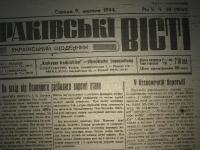 krak_visti_1944_cz-1_043
