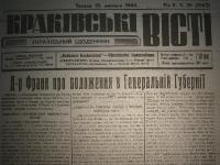 krak_visti_1944_cz-1_045