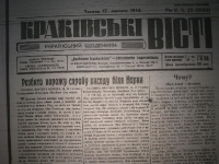 krak_visti_1944_cz-1_049