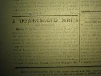 krak_visti_1944_cz-1_054