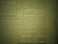 krak_visti_1944_cz-1_058