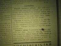 krak_visti_1944_cz-1_063