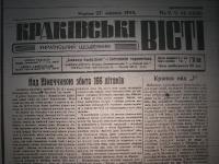 krak_visti_1944_cz-1_064
