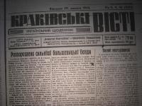 krak_visti_1944_cz-1_066
