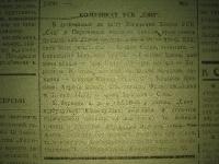 krak_visti_1944_cz-1_067