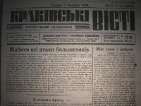 krak_visti_1944_cz-1_068