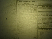 krak_visti_1944_cz-1_069