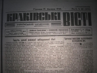 krak_visti_1944_cz-1_070