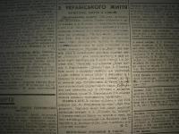 krak_visti_1944_cz-1_073