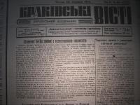krak_visti_1944_cz-1_076