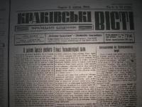 krak_visti_1944_cz-1_079